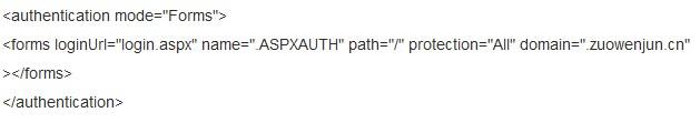 ASP.NET實現單點登陸(SSO)適用於哪些情況? 三聯