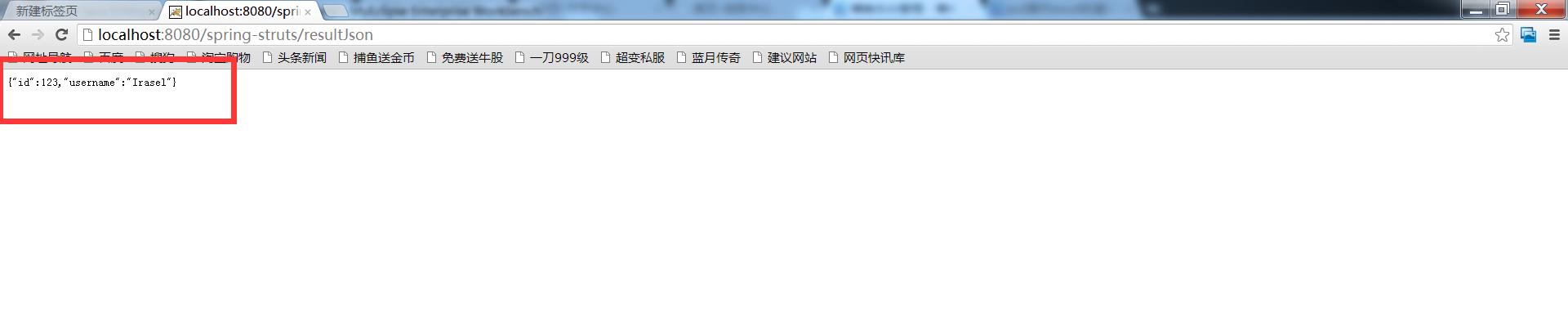 Java資源大全中文版(Awesome最新版),javaawesome_JAVA綜合教程