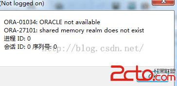 Dapper完美兼容Oracle,執行存儲過程,並返回結果集